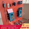 防尘防火自动洒水降尘装置,高品质