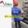 郑州幼儿园全园防雷检测报告 万佳防雷测检公司