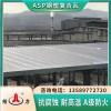 河北秦皇岛厂房防腐板 难燃树脂铁皮板 金属屋面瓦生产工艺