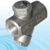 WD600S进口疏水阀 马克丹尼热动力疏水阀